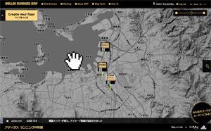 HELLO RUNNERS MAP